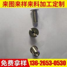 M14铜螺丝 精密紧定螺丝 圆形螺栓