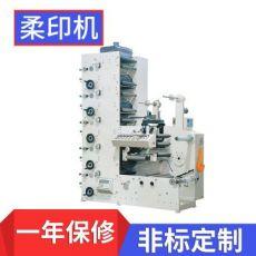 RY320-5S热转印柔板印刷机