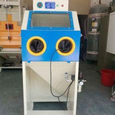6050手动小型干式喷砂机 金属模具锁具表面处理喷砂机