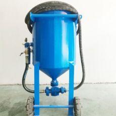 开放式高压移动喷砂机 手持式户外打砂罐 大型金属结构喷砂罐