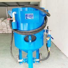 移动开放式喷砂机 室外移动喷砂罐 钢结构桥梁除锈高压移动喷砂机