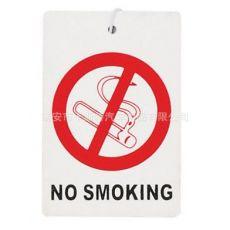 禁烟香片 汽车挂件 汽车香片 香精片 香水片 空气清新剂