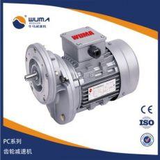 PC063PCL071-Y0.75KW系列齿轮减速器