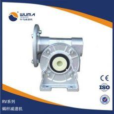 SHM26.237.262.325蜗轮蜗杆不锈钢减速机
