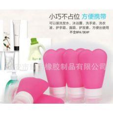 硅胶旅行分装瓶 化妆品分装瓶 沐浴露分装瓶 洗发水分装瓶 小瓶子