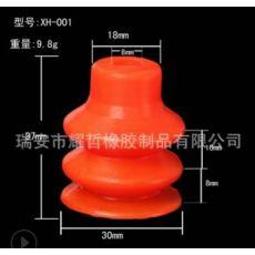 真空吸盘 食品级硅胶吸盘 机械手吸盘 机械配件 天行机械手吸盘