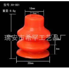 机械手吸盘 天行机械配件 真空吸盘硅胶透明吸盘 纸杯机专用吸盘