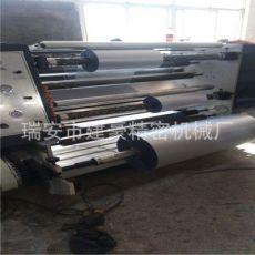 薄膜分切机 pet分条机 pvc分切机 胶带分切机 高速分切机