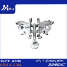 铝件压铸 铝合金铸造 铝压铸