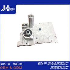 铝压铸加工 模具制造