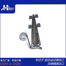 铝制品压铸 [铝铸]承接铝压铸 抛光 喷塑