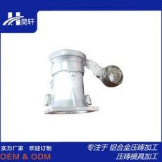 铝压铸件 铝合金铸造加工 压铸模具