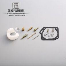 化油器修理包 通用机化油器修理包