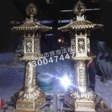 齐发娱乐官方网站_宗教、佛教、风景名胜区油灯小法器