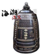 黄铜大铜钟 警钟仿古铜钟道教铜钟 寺庙铜钟佛教用品