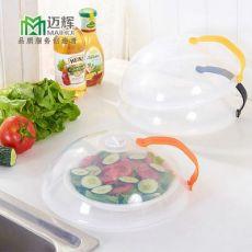 厨房用品多功能塑料保鲜盖厨房微波炉普通款防尘防溅防油菜罩