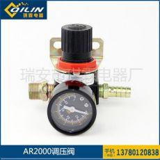 亚德客型调压阀 AR2000 2分调气阀 气压调节阀 AR2000-02减压阀
