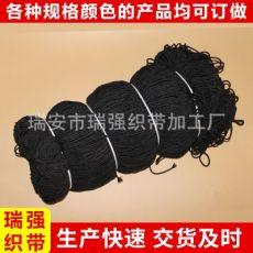 大粗黑艺品线 多功能吊牌专用绳 黑色编织项链包芯锦纶绳
