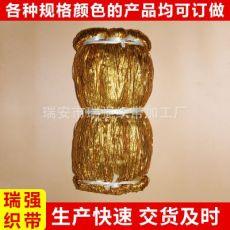 3厘金扁金带扁金绳 diy无弹力金丝绳 多种规格金色涤纶绳子