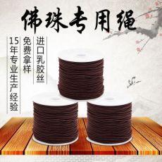 彩色弹力圆松紧绳 1.0MM1.5MM2MM乳胶弹力绳 diy串珠佛珠包芯绳