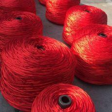 DIY服装辅料束口棉绳 彩色礼品袋手提编织涤纶绳