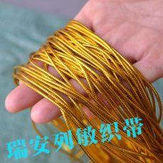 8股空芯金银丝线织带吊带工艺品吊牌无弹力塘袋子12股