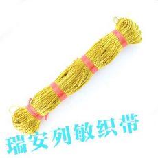敏橡筋绳 弹力绳 圆松紧绳 银丝线
