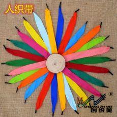 人字带 包边扁带 手提袋绳子 DIY手工装饰辅料