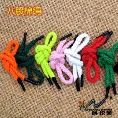 八股棉绳 小辫绳 棉织带手提袋绳子