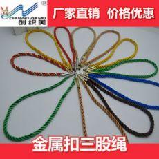 婚庆长度38cm织带 黄色黑色红色涤纶三股绳
