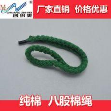 齐发娱乐官方网站_HA314绿色棉 涤纶HA404057HA312白色织带