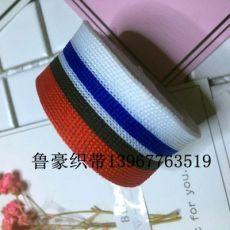 齐发娱乐官方网站_2.5cm服装用间色经编带 针织带 平面针织带 运动裤织带