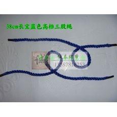 宝蓝三股绳 手提绳 购物袋绳子
