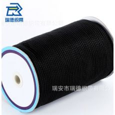环保有色PP绳 丙纶材质钩针带 2-6MM织带 手提绳尼龙绳束口绳