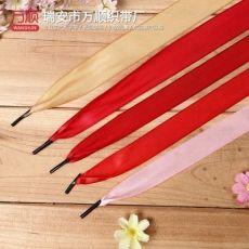 礼盒织带 手提绳带子 绸带丝缎带
