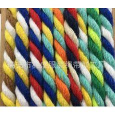 7MM三股三色彩色三股棉绳 花色手提带棉绳