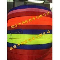 qile600_宠物织带 尼龙带 牵引绳 拉力绳15mm