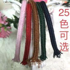 彩色编织圆棉绳卫衣裤绳抽绳帽带情趣捆绑绳 手提绳