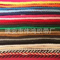 彩色空心八股棉绳6mm手工编织裤腰抽绳帽绳服装辅料