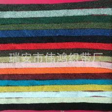 彩色棉绳双层空心扁棉绳编织 服装裤绳帽绳