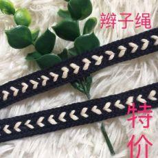 民族风黑白人字辫子编织绳花边DIY服装辅料发饰绳带帽带