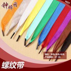 彩色罗纹带2cm 蝴蝶结印花加印logo螺纹丝带平纹织带