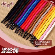 通用涤纶绳 礼品袋手提涤纶绳 彩色涤纶绳子