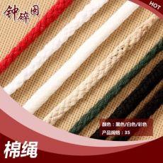 彩色八股棉绳 低弹丝手提棉绳 环保8股卡头棉绳