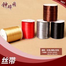 礼品包装丝带 节日气球丝带服装辅料环保diy丝带