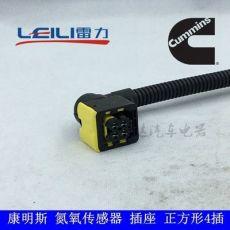 东风天龙大力神康明斯氮氧传感器接头 方四插 氮氧传感器插头插座