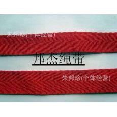涤纶人字带,扁带