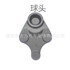 适用于 丰田 卡罗拉 下球头 锻造球头 高品质拔头/分离杆