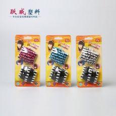 韩版时尚双个魔法百变发箍 头箍 斑点折叠式