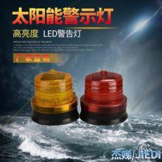 qile600_太阳能警示灯道路施工LED频闪警示灯交通路障警告灯